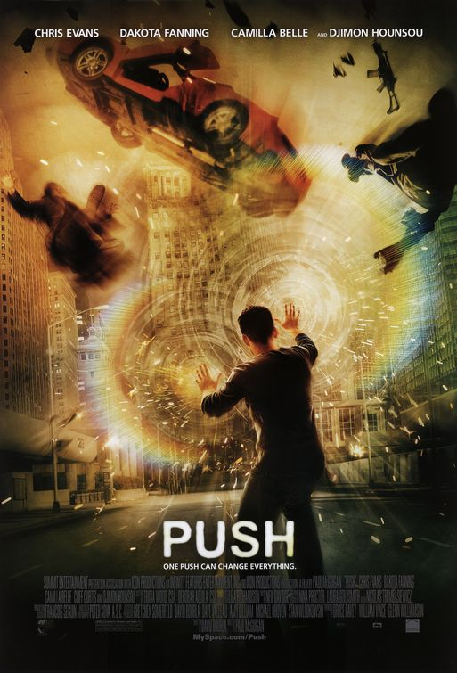 push_ver2